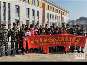 寻乌县红十字救援队和爱心服务协会为特殊教育学校献上爱心