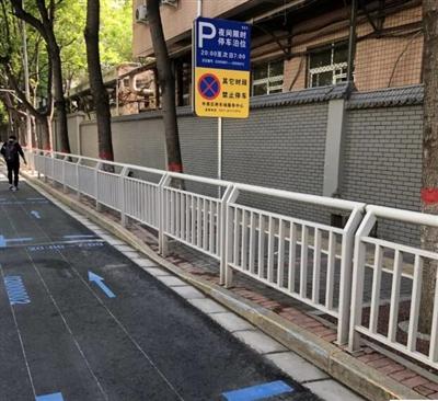 10万个!郑州已完成夜间限时停车泊位施划工作