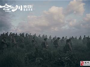 """恒大嘉凯影城携张艺谋、吴京、刘德华、吴彦祖新作和你""""约惠""""啦!"""