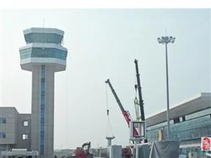 �宣�C�鲈��w倒��r!首航航班�⒅憋w北京.......