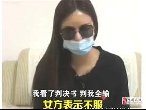 女子分手被要求�86�f彩�Y 叫冤:我也付出了青春��?