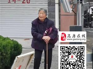 高唐:老人找不到家了,快快帮忙……