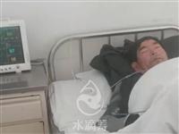 公益:救助两当县云坪乡棉老村肝硬化患者杨大勤