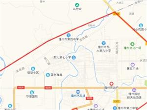 儋州关于划定禁止使用高排放非道路移动机械区域的通告↓