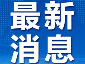 期待!�@�l高速�⒔��^阜南�h城南、王化、中��、公��...