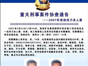 """安徽警方通告:�@���⑷讼臃��""""算命""""、打毛�鞋、野外生存能力��……"""