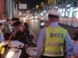 """集中警力,儋州开展冬季交通安全整治""""7号行动""""↓↓"""