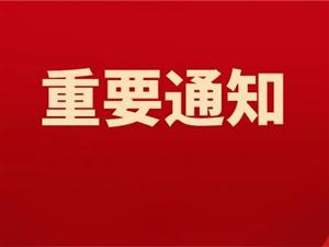"""年底前,海南户籍、居住证审批将实现""""全省通办""""↓↓"""