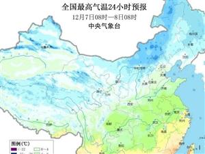 """降温+阵雨,低至14°C!真是""""冻""""感十足,接下来的天气有点难熬..."""