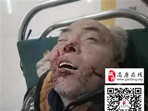 【求助】高唐:一老人受伤在县医院,紧急寻家人