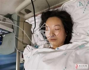 公益:救助徽县江洛镇街市村肿瘤患者35岁雷艳涛老师