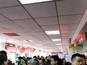 2021年1月12日河南省营销管理类人才专场亚愽国际娱乐会