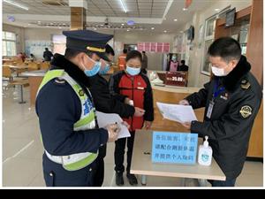 邻水县市场监管局 开展冷链物流疫情防控联合执法专项行动