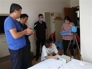 博兴县疾控中心开展2020年公共场所健康危害因素监测工作