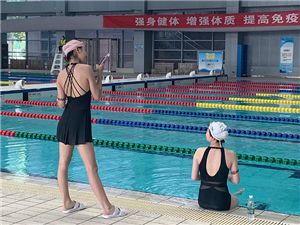 郑州游泳馆,现在能去吗?
