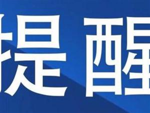 阜宁电动三轮到底能不能合法上路?官方回应:5个条件缺一不可!