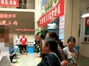 邹城妇幼保健院求说法