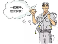 石林县劳动就业服务局关于近期开展技能培训的通知
