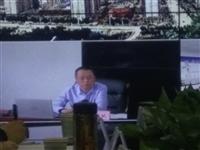 隰县县长王晓斌在全省扶贫系统政策业务视频培训班主讲电商扶贫
