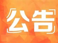 【公告】刚刚!甘肃各市州县区2020年高考咨询举报电话公布