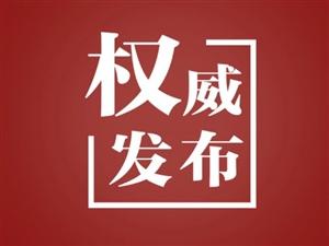滨州微信公众号2020年6月份榜单揭晓!博兴在线榜上有名...