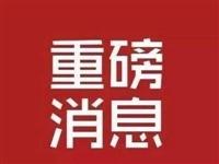 """我国将颁发""""中国人民志愿军抗美援朝出国作战70周年""""纪念章"""