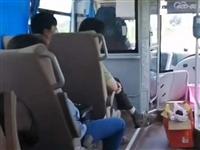 来带你们感受一下三河的公交车,环境确实可以,还有空调,有人坐过吗?