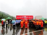 徽县举行2020防汛抗洪应急演练