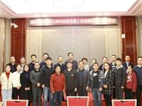 2020年第85批中国博士后科技服务团服务基层活动(甘肃陇南行)举行启动仪式