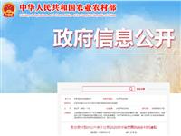陇南市康县长坝镇福坝村评为2020年中国美丽休闲乡村
