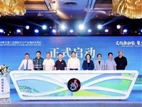 第五届三亚国际文博会将于12月25日启幕