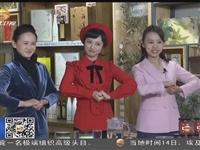"""陇南:央视主持人直播带货,助力农特产品""""出山"""""""