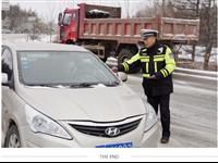 辉南县开展道路交通安全检查