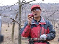 """59岁农民变身""""网红"""" 只为脱贫致富梦!"""