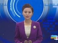 徽县召开新的社会阶层人士联谊会成立大会