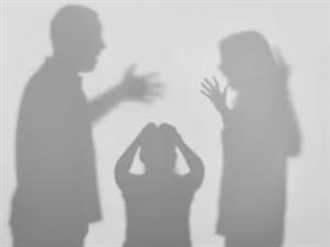 新�施行,向家庭暴力�f不!