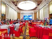 海南联正建设工程有限公司迁址三亚迎宾大道中央商务区恒大御府