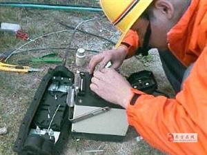 贵阳IDC机房光纤熔接光缆测试分包