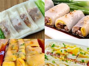 哪里可以学广式肠粉技术包点油条豆浆做法配方早餐培训