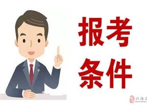 2020年广西南宁育员证书在哪里报名什么时候开班