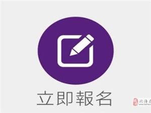 广西南宁2020年普通话证书有用么报名需要什么条件