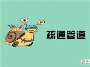 郑州市二七区上门疏通马桶下水道电话