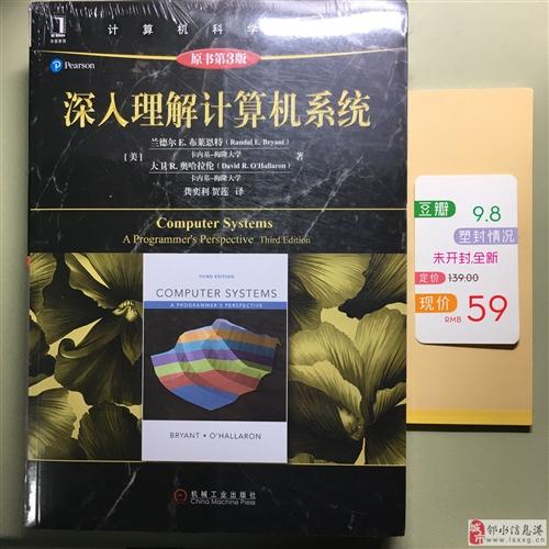 Java等程序员编程相关书籍多本正版