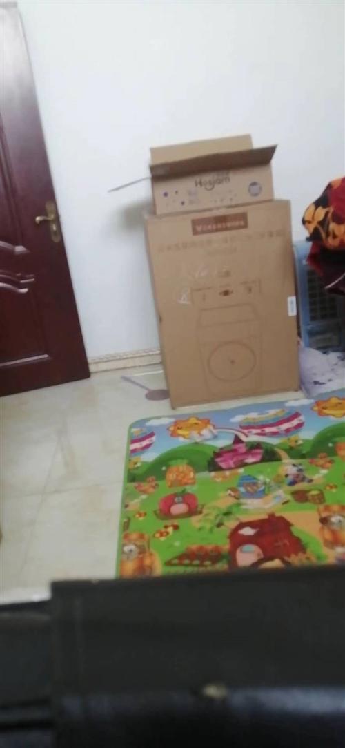 出售云米十公斤洗烘一体洗衣机