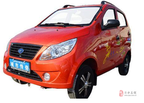 电动轿车一辆。