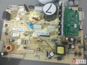 专业维修空调,液晶电视,洗衣机净水器热水器等等