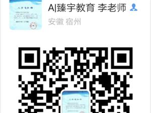中国传媒大学专科、本科春季报名中!