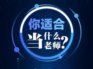 2020年宜阳教师招聘考试资料领取