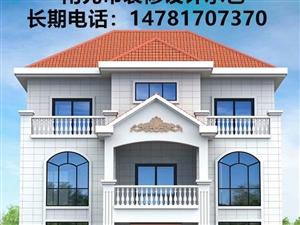 办公楼 二手房装修、厨卫改装、水电安装 价格优惠