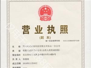 乐山专业培训机构全程一对一服务咨询各种证书报名培训